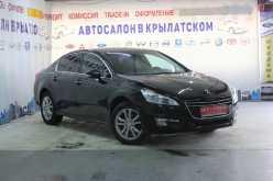 Москва 508 2012