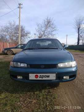Армянск 626 1994