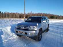 Пермь Hilux Surf 2003
