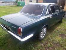 Кырен 24 Волга 1971