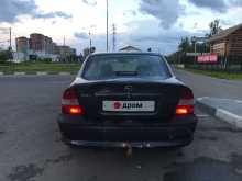 Раменское Vectra 1996