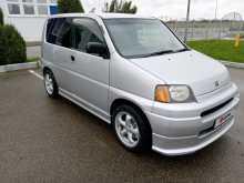 Усть-Лабинск S-MX 1998
