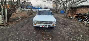 Краснодар 2101 1979