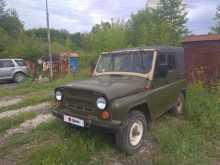Пермь 469 1976
