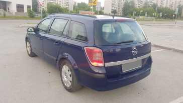 Новосибирск Astra 2006