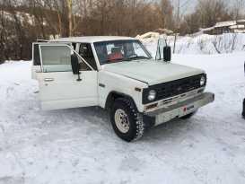 Новокузнецк Patrol 1993