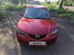 Рубцовск Mazda3 2006