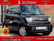 Новокузнецк MR Wagon 2015
