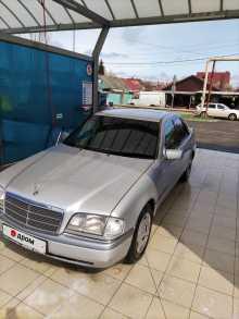 Краснодар C-Class 1995