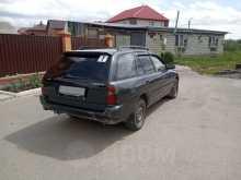 Новосибирск Libero 1993