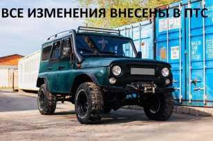 Прокопьевск 3151 2013