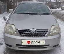Саратов Corolla 2001