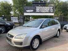 Ярославль Ford 2005
