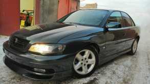 Челябинск Omega 2001