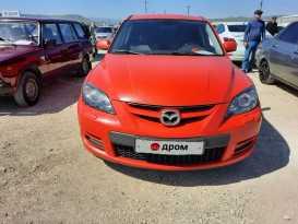 Избербаш Mazda3 2007