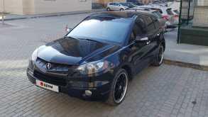 Челябинск RDX 2007