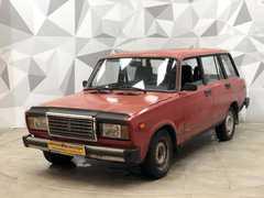 Киров 2104 1990