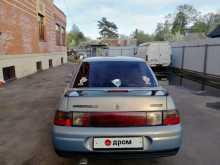 Кокошкино 2110 2001