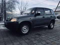 Курганинск Niva 2005