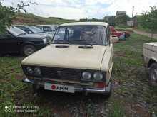 Симферополь 2106 1977