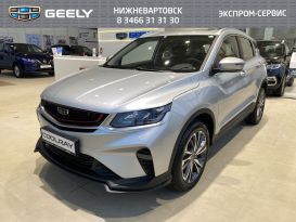 Нижневартовск Coolray SX11 2021
