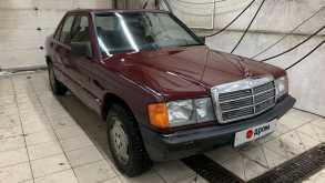 Королёв 190 1991