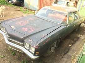 Иркутск Impala 1971