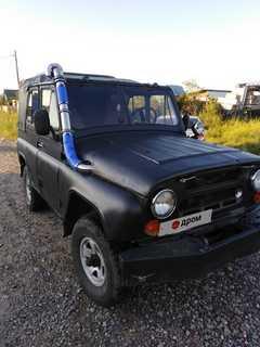 Абакан 469 1978