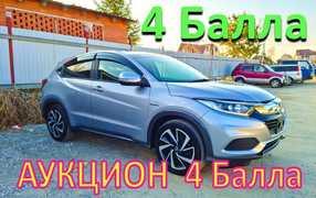 Хабаровск Vezel 2018