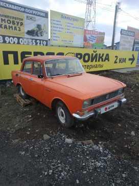 Екатеринбург 2140 1977