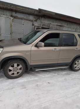 Саяногорск CR-V 2006