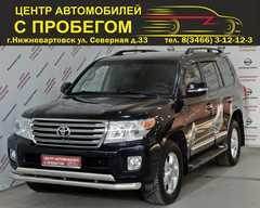 Нижневартовск Land Cruiser 2014