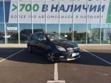 Вологда X50 2016