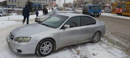 Барнаул Legacy 2005