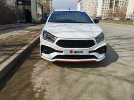 Екатеринбург Веста 2019