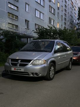 Grand Caravan 2001