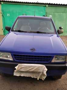 Москва Opel Frontera 1997