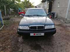 Советский 800 1993