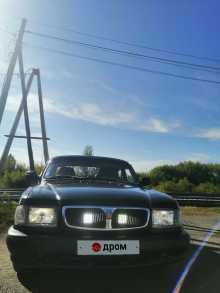 Данков 3110 Волга 1997