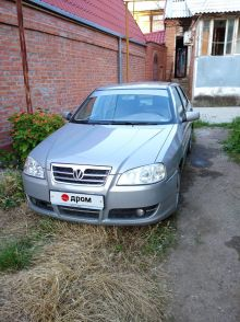 Краснодар Corda 2011