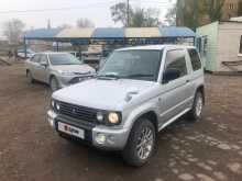 Астрахань Pajero Mini 2002
