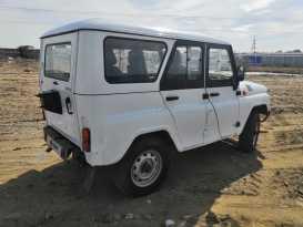Улан-Удэ 3151 2010