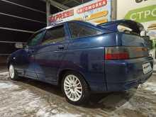 Ардатов 2112 2006