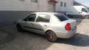 Луховицы Clio 2001