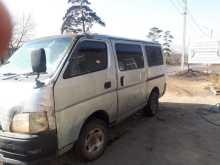Улан-Удэ Caravan 2001