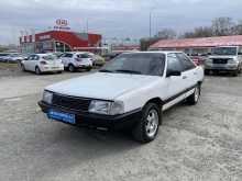 Челябинск 100 1983