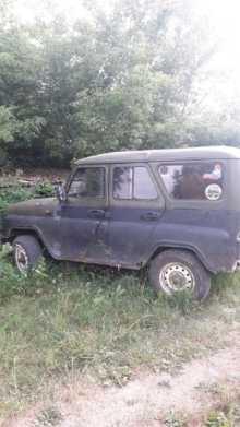 Богородицк 469 1982