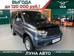 Новосибирск Патриот 2021