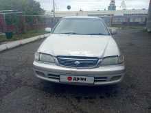 Омск Corona Premio 1998