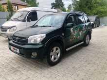 Селятино RAV4 2005